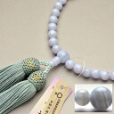 It is with beads, カルセドニー, pure silk fabrics head tuft for Kyoto beads production wholesale association, women