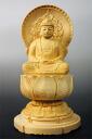 Buddha and flatbed Yasuda-maru-Buddha 2.0-Sun