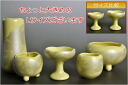 Modern Buddhist altar fittings 5 piece set: canary yellow M size