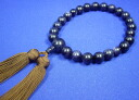 "Beads: Beads for men: ""A guarantee is with purple metal and stone tools for one year"""