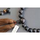 Kyoto Union men for prayer beads wholesale, Rosary manufacturing, striped ebony which Tiger eye stone style, pure silk head tuft