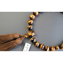 Kyoto Union men for prayer beads wholesale, Rosary manufacturing, Tiger eye stone, pure silk head tuft