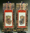 Hanging scroll, new gold, Soto, aside two set-size small (20s)