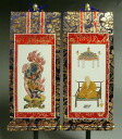 Hanging scroll, new gold, Shingon Buddhist hanging scrolls and aside two set-size small (20s)