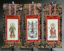 Hanging scroll, new gold, Nichiren Buddhism, 3 pieces set size small (20s)