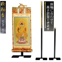 Useful not height adjustable latch furniture household Buddhist altars