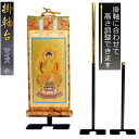 It is convenient for a family's Buddhist altar without height adjustment possibility credit metal fittings