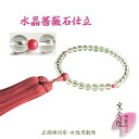 Beads, pure silk fabrics bunch for Kyoto string of beads women