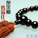 京念 Pearl man sex for beads and silk bunch free
