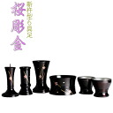 The high-quality modern Buddhist altar fittings which match a furniture-like family's Buddhist altar well