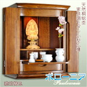 Downlights with the paulownia wood (AAA rank finish) small household Buddhist altars