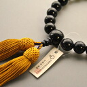 It is with beads, Zijin stone, pure silk fabrics head tuft for Kyoto beads production wholesale association, men