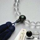 Kyoto Rosary manufacturing wholesale for Union men rosaries, crystal blue tiger eye style, pure silk head bunch