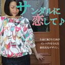 """Shoe pattern PT ドルマンプル, ladies fashion tops Sandals pattern Dolman sleeve spring summer new 130206 _ free"