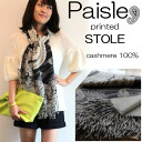 """Cashmere 100% large Paisley print scarf, cashmere cashmere thick stall muffler 60th birthday long Shou birthday memorial gift gift gift パイズリー Paisley pattern ladies mens 130206 _ free"