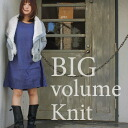 """Accent color BIG volumes, ladies fashion tops includes knit loosely loose pink Navy Korea purchase 130206 _ free"