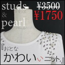 """Shoulder studded & Pearl photono ' ladies tops knitted pullover ivory black gray winter new Korea purchase 130206 _ sale 130206 _ free"