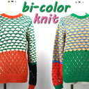 """Loosely knit & Thumper by color knit ' ladies tops sweaters long sleeve loosely knit Orange green autumn/winter new Korea purchase sale SALE 130206 _ free"