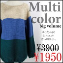 """Multi-color BIG volume knit, Womens tops sweaters loosely knit blue pink winter new Korea purchase SALE"