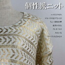 "Korean stocking sale SALE 130206_free in the fall and winter latest ""Hough pre-knit sweater"" Lady's tops knit sweater gold foil print ivory"