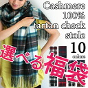 """100% cashmere Tartan check scarf can grab bag' first sale bags new year cashmere cashmere scarf shawl scarf check Valentine white"