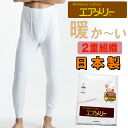 (air Mary) Airmerry air Mary cotton gentleman underpants (M/L) / Christmas / gift