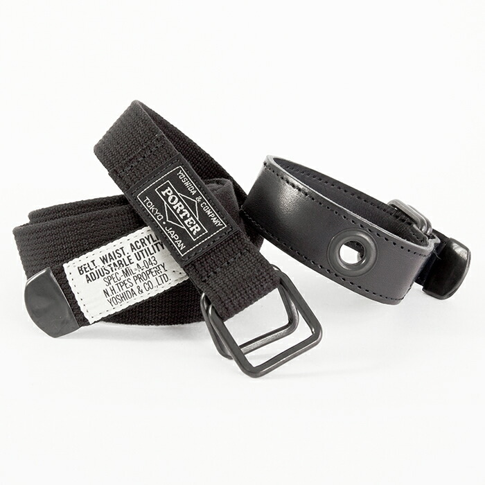 n hoolywood porter ring belt