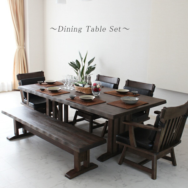 c style Rakuten Global Market Dining set 150cm ya  : img59471487 from global.rakuten.com size 600 x 600 jpeg 249kB