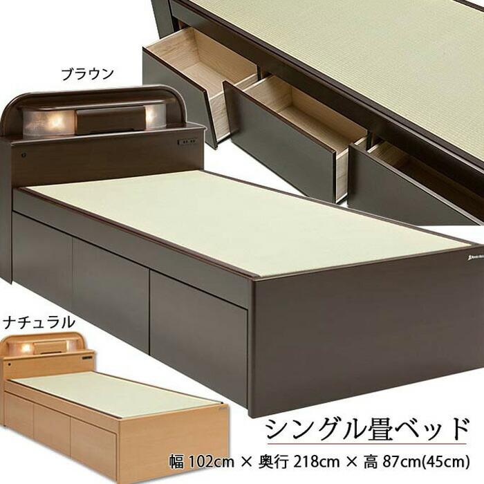 Super Single Bed Sheet Size Singapore
