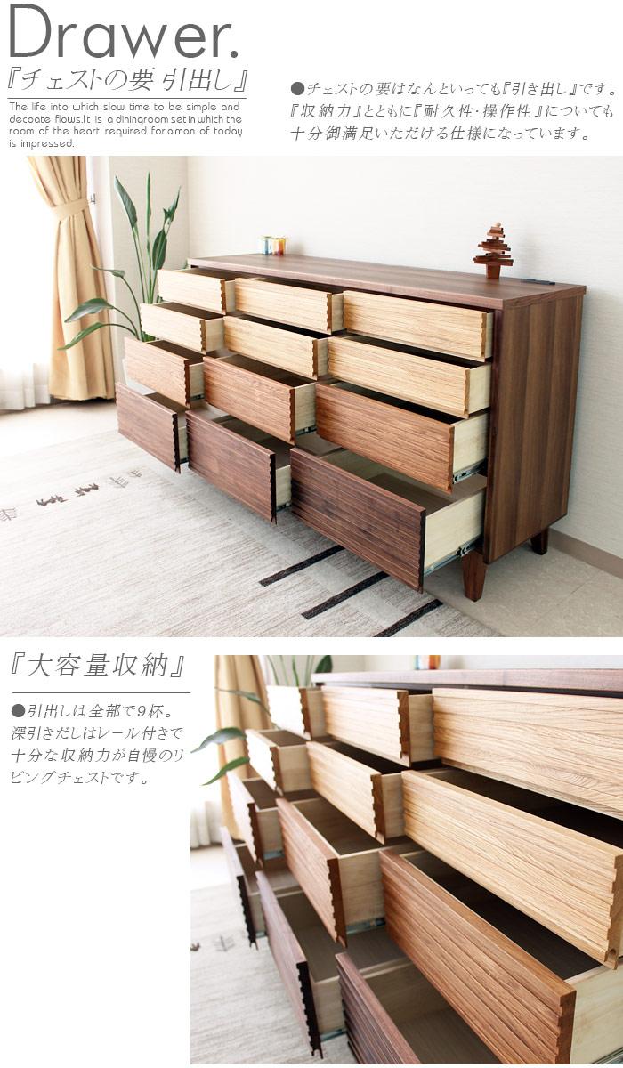 Kagunomori Rakuten Global Market Width 150 Chest Stylish Scandinavian Wood
