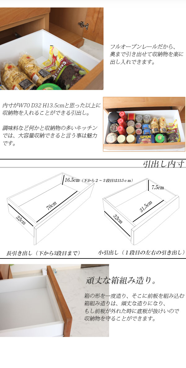 Kagunomori rakuten global market wooden alder for Mail order furniture stores