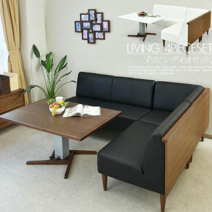 Kagunomori rakuten global market 120 cm wide dining for Sofa 120 cm lang