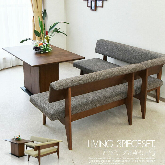 Kagu mori rakuten global market dining table 120 cm for 120 dining table sets