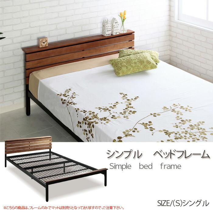 kagunomori  라쿠텐 일본: 침대 프레임 심플 침대 침대 매트리스는 ...