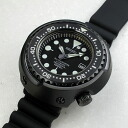 New marine master professional SBDX011from factory Shizukuishi watch watches