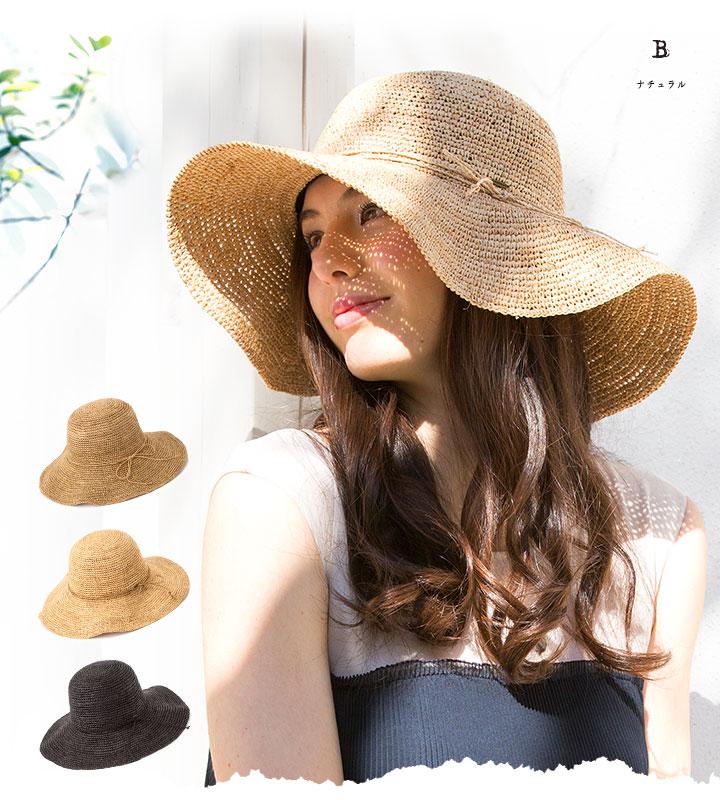帽子通販 メンズハット専門店「時谷堂百貨」