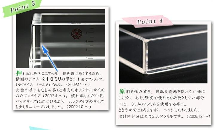石鹸用の型 特徴2