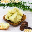 500 g of crude shea butter Shea fat