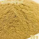Gashlclay [rashlclay]-20 g