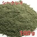 Sea clay 100 g