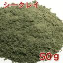Sea clay 50 g