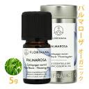 Organic palmarosa 5 g