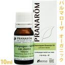 Palmarosa 10 ml [organic]