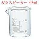 30 Ml glass beaker
