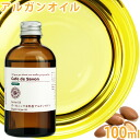 100 ml of Argan oil