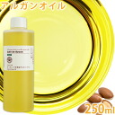 Argan oil 250 ml