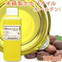Unrefined jojoba oil 100 ml jojoba wax jojoba