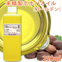 Unrefined jojoba oil 250 ml jojoba wax jojoba