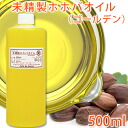 Unrefined jojoba oil 500 ml jojoba wax jojoba