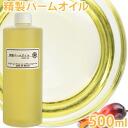 Refining palm oil 500 ml palm oil